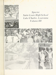 Page 5, 1973 Edition, Saint Louis High School - Spectre Yearbook (Lake Charles, LA) online yearbook collection