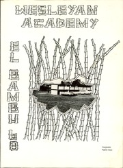 Page 5, 1968 Edition, Wesleyan Academy - El Bambu Yearbook (San Juan, Puerto Rico) online yearbook collection