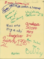 Page 3, 1985 Edition, Saudi Arabian International School - Bedouin Yearbook (Riyadh, Saudi Arabia) online yearbook collection