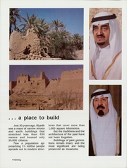 Page 8, 1985 Edition, Saudi Arabian International School - Bedouin Yearbook (Riyadh, Saudi Arabia) online yearbook collection