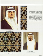 Page 7, 1987 Edition, Saudi Arabian International School - Bedouin Yearbook (Riyadh, Saudi Arabia) online yearbook collection