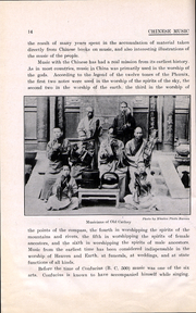 Page 16, 1924 Edition, University of Nanking - Linguist Yearbook (Nanking, China) online yearbook collection