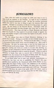 Page 7, 1924 Edition, University of Nanking - Linguist Yearbook (Nanking, China) online yearbook collection