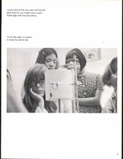 Page 7, 1971 Edition, Piedmont Hills High School - Delian Yearbook (San Jose, CA) online yearbook collection