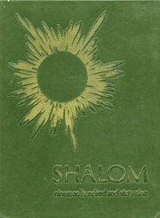 1969 Edition, Bellarmine Jefferson High School - Shalom Yearbook (Burbank, CA)