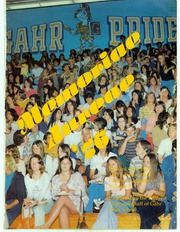 Page 5, 1976 Edition, Gahr High School - Memoriae Aureae Yearbook (Cerritos, CA) online yearbook collection
