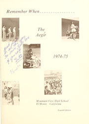 Page 5, 1975 Edition, Mountain View High School - Aegir Yearbook (El Monte, CA) online yearbook collection