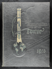 Northwest Missouri State University - Tower Yearbook (Maryville, MO) online yearbook collection, 1933 Edition, Page 1