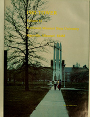 Page 5, 1982 Edition, Northwest Missouri State University - Tower Yearbook (Maryville, MO) online yearbook collection
