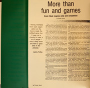 Page 14, 1989 Edition, Northwest Missouri State University - Tower Yearbook (Maryville, MO) online yearbook collection