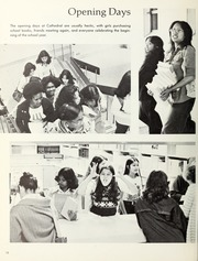 Page 16, 1977 Edition, Cathedral High School - La Nouvelle Yearbook (San Francisco, CA) online yearbook collection