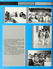 Page 6, 1986 Edition, Cathedral High School - La Nouvelle Yearbook (San Francisco, CA) online yearbook collection