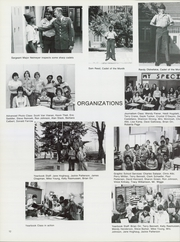 Page 16, 1978 Edition, Cole Middle School - Eagle Yearbook (Denver, CO) online yearbook collection