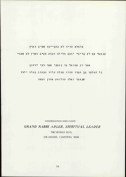 Page 81, 1971 Edition, Yeshiva Toras Chaim Talmudical Seminary - Hamaarovi Yearbook (Denver, CO) online yearbook collection