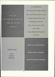 Page 89, 1971 Edition, Yeshiva Toras Chaim Talmudical Seminary - Hamaarovi Yearbook (Denver, CO) online yearbook collection
