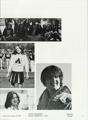 Page 13, 1979 Edition, Amity Regional High School - Embers Yearbook (Woodbridge, CT) online yearbook collection