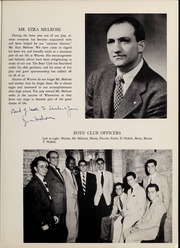 Page 15, 1953 Edition, Weaver High School - Portal Yearbook (Hartford, CT) online yearbook collection