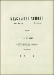 Page 11, 1946 Edition, Kingswood Oxford High School - Retrospect Yearbook (West Hartford, CT) online yearbook collection