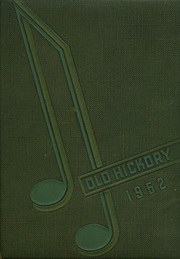 Page 1, 1952 Edition, Miami Jackson High School - Old Hickory Yearbook (Miami, FL) online yearbook collection