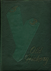 Miami Jackson High School - Old Hickory Yearbook (Miami, FL) online yearbook collection, 1953 Edition, Page 1
