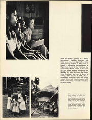 Page 10, 1958 Edition, Hampden Dubose Academy - Esse Yearbook (Zellwood, FL) online yearbook collection
