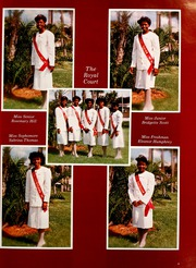 Page 13, 1987 Edition, Bethune Cookman University - Yearbook (Daytona Beach, FL) online yearbook collection