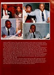 Page 9, 1987 Edition, Bethune Cookman University - Yearbook (Daytona Beach, FL) online yearbook collection