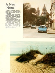 Page 6, 1983 Edition, Flagler College - Desiderata Yearbook (St Augustine, FL) online yearbook collection