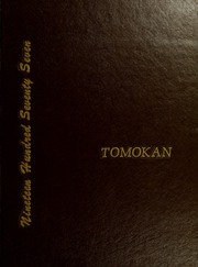 Page 1, 1977 Edition, Rollins College - Tomokan Yearbook (Winter Park, FL) online yearbook collection