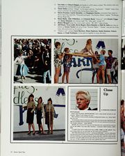Page 14, 1983 Edition, Villa Park High School - Odyssey Yearbook (Villa Park, CA) online yearbook collection