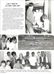 Page 7, 1971 Edition, Lowndes High School - Munin Yearbook (Valdosta, GA) online yearbook collection