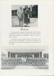Page 15, 1959 Edition, Jenkins High School - Sequoyah Yearbook (Savannah, GA) online yearbook collection