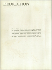 Page 8, 1954 Edition, West Fulton High School - Wefuhian Yearbook (Atlanta, GA) online yearbook collection