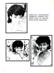 Page 10, 1987 Edition, Savannah State University - Tiger Yearbook (Savannah, GA) online yearbook collection