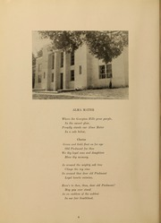 Page 10, 1943 Edition, Piedmont College - Yonahian Yearbook (Demorest, GA) online yearbook collection