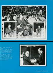 Page 13, 1984 Edition, Fort Valley State University - Flame Yearbook (Fort Valley, GA) online yearbook collection