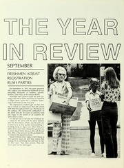 Page 10, 1976 Edition, Valdosta State University - Pinecone Yearbook (Valdosta, GA) online yearbook collection