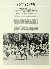 Page 12, 1976 Edition, Valdosta State University - Pinecone Yearbook (Valdosta, GA) online yearbook collection