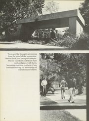 Page 10, 1970 Edition, Young Harris College - Enotah Yearbook (Young Harris, GA) online yearbook collection