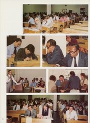 Page 14, 1979 Edition, Woodrow Wilson College of Law - Verdict Yearbook (Atlanta, GA) online yearbook collection