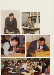 Page 15, 1979 Edition, Woodrow Wilson College of Law - Verdict Yearbook (Atlanta, GA) online yearbook collection