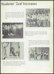 Page 17, 1960 Edition, Gonzales High School - Lexington Yearbook (Gonzales, TX) online yearbook collection