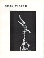 Page 166, 1976 Edition, North Carolina State University - Agromeck Yearbook (Raleigh, NC) online yearbook collection