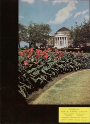 Page 6, 1942 Edition, Southern Methodist University - Rotunda Yearbook (University Park, TX) online yearbook collection