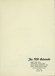 Page 5, 1950 Edition, Southern Methodist University - Rotunda Yearbook (University Park, TX) online yearbook collection
