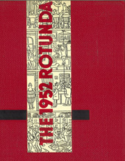 Page 1, 1952 Edition, Southern Methodist University - Rotunda Yearbook (University Park, TX) online yearbook collection