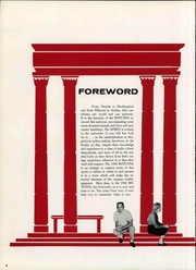 Page 12, 1962 Edition, Southern Methodist University - Rotunda Yearbook (University Park, TX) online yearbook collection