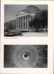 Page 15, 1962 Edition, Southern Methodist University - Rotunda Yearbook (University Park, TX) online yearbook collection