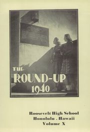 Page 5, 1940 Edition, Roosevelt High School - Round Up Yearbook (Honolulu, HI) online yearbook collection