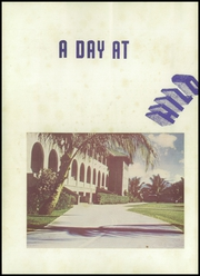 Page 6, 1941 Edition, Hilo High School - Blue and Gold Yearbook (Hilo, HI) online yearbook collection